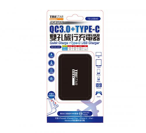 Micro轉TYPE-C轉接頭(TS-USB40)