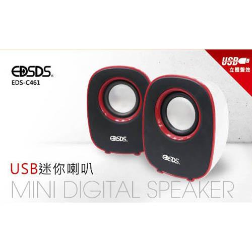 USB迷你喇叭(EDS-C461)
