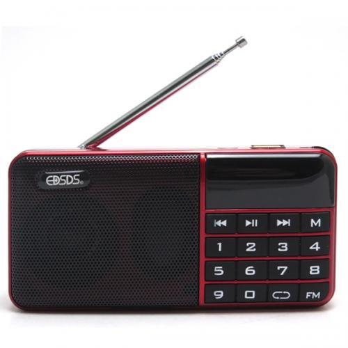 MP3多媒體播放器(支援TF+USB) GR-908