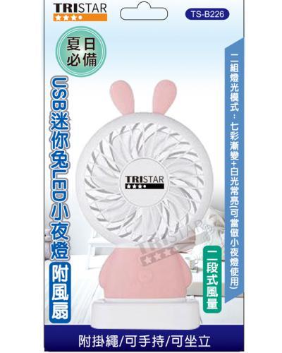 三星 迷您兔USB小風扇(TS-B226A)