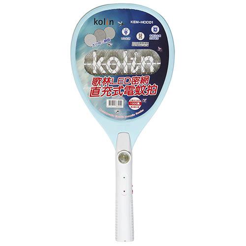 歌林LED直充式電蚊拍KEM-HCC01