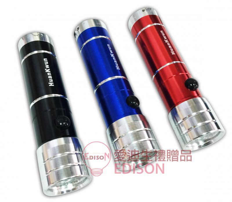 8-LED+紅外線手電筒(HK-2133)