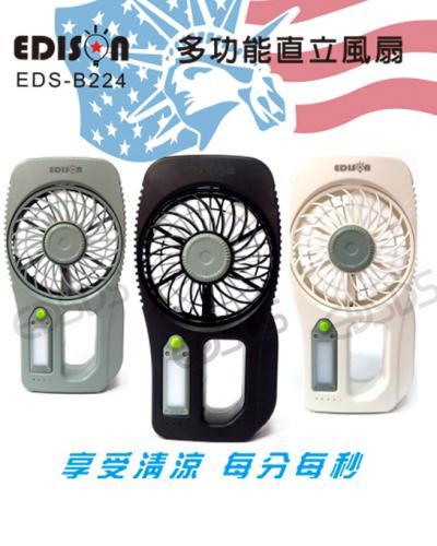 多功能直立掌上型USB風扇(EDS-B224)