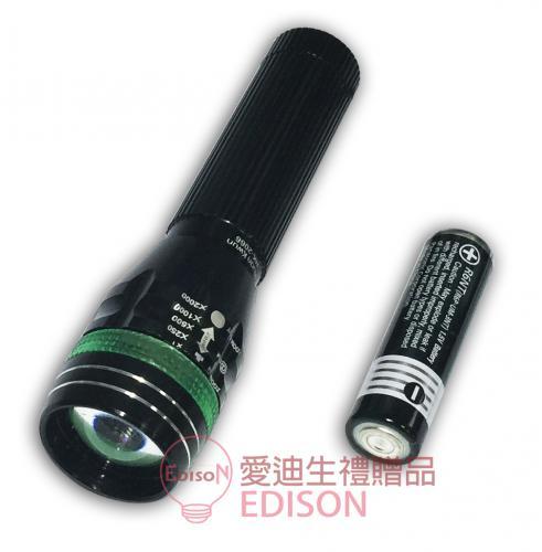 100流明LED手電筒 (HK-2066)